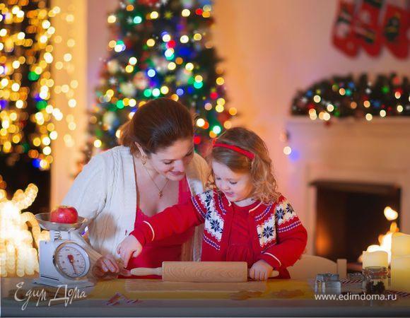 Десять новогодних развлечений на зимние каникулы для всей семьи