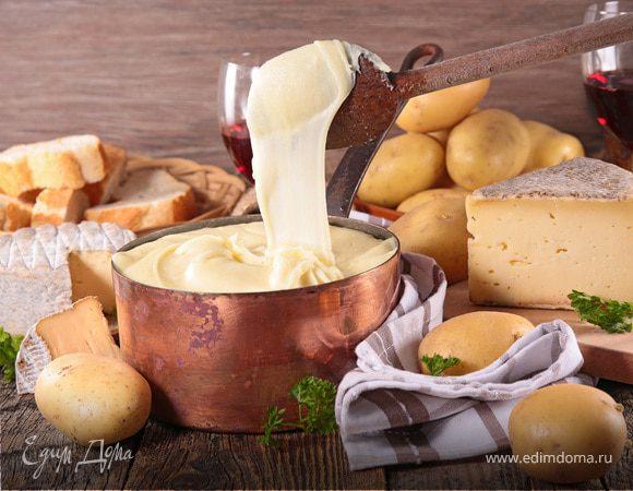 Секреты сырного соуса
