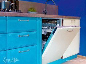 Мастерская кухонной мебели «Едим Дома!»: посудомоечная автомашина во подарок!