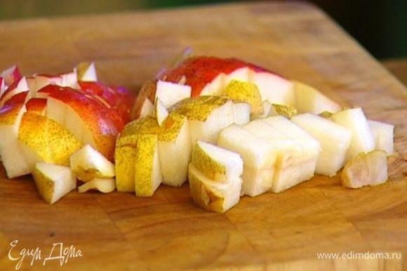Яблоки и грушу порезать на кубики (не натирать на терке!).