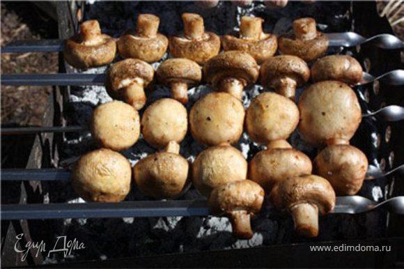Грибы накалываем на шампур и жарим на мангале до готовности (примерно минут 15 в зависимости от огня).