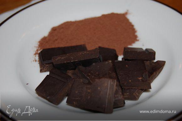 Молоко и сливки подогреть и, не снимая с огня, добавить кусочки шоколада и сахар.