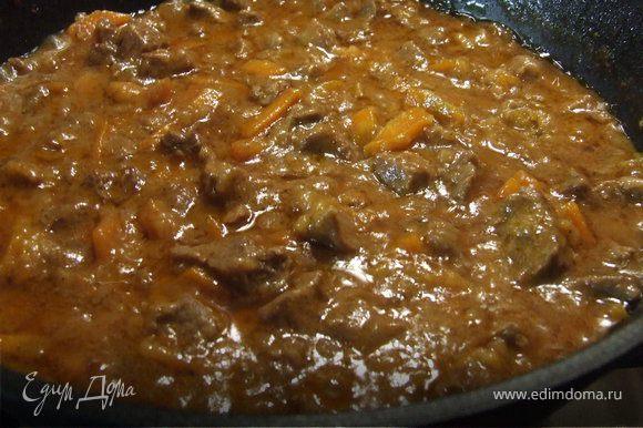 Добавляем карри, соль, перец, томатную пасту или кетчуп. Тушим еще 10 минут. Добавляем муку, тушим еще 5 минут и все готово! Если соус слишком густой - нужно добавить воды и наоборот, если соус слишком жидкий добавьте еще немного муки.