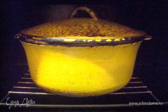 Добавим 2 столовые ложки воду, закрываем крышкой, и в духовку, на 200 градусов, около 20 минут. После открываем крышку, уменьшаем огонь в половину, и доводим до готовности. (около 40 минут.)