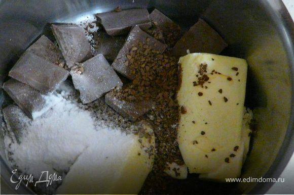В кастрюльке растопить шоколад, какао, масло, кофе и ваниль. Когда остынет до комнатной температуры, вмешать яйца, муку, сахар и орехи.