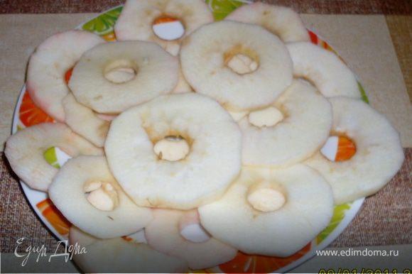 Яблоки очистить от кожуры, нарезать кольцами, вырезать середину.
