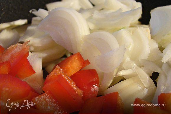 Нарезать лук и перец, и обжарить их на небольшом количестве масла.