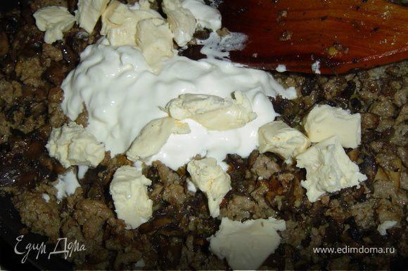 Обжариваем фарш,к нему добавляем,предварительно обжаренные грибы с луком,перемешиваем.Добавляем сметану и плавленный сырок,хорошо перемешиваем до расплавления сыра,солим и добавляем специи по вкусу.