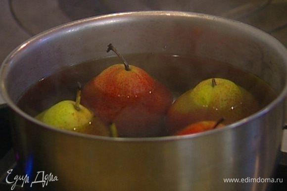 Груши поставить в небольшую кастрюлю, залить их горячей водой, добавить стручок ванили (зерна оставить) и варить минут 20, чтобы груши стали мягкими, но не разваливались.