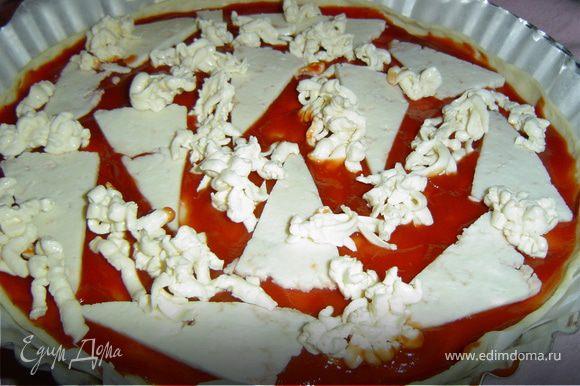 сверху кладем кусочки любого твердого сыра,плавленный сыр,