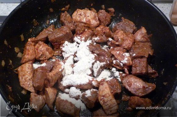 Затем добавить томат-пасту и немного пассеровать с гуляшом. Посыпать мукой...