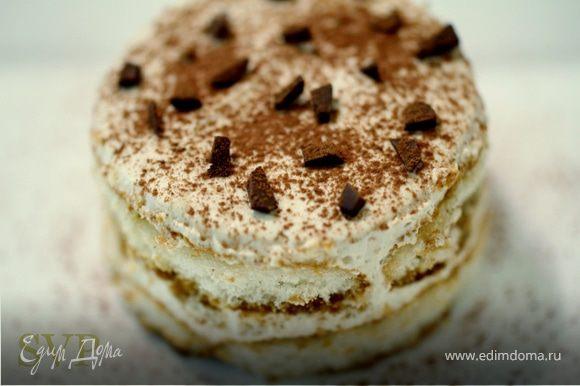 Украшаем тортики кусочками тёмного шоколада и посыпаем порошком какао
