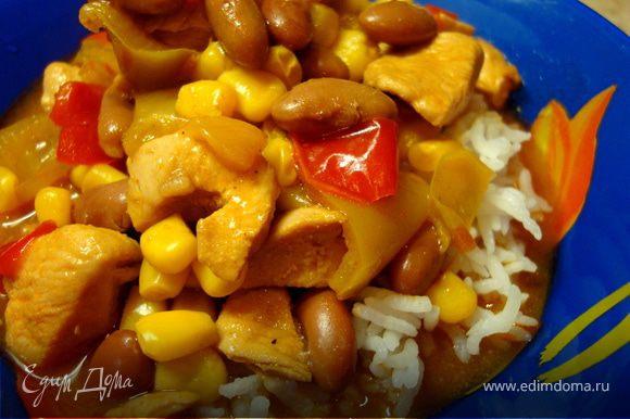 Само по себе блюдо сытное и на мой взгляд гарнира не требует, но мой муж любит его есть с рисом... Так что, кому как нравится))) Приятного аппетита!!!