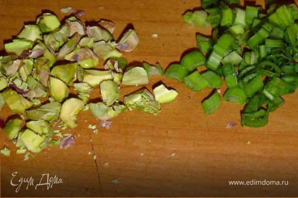 Фисташки и зеленый лук измельчаем.