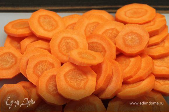 Порезать колесиками морковь.