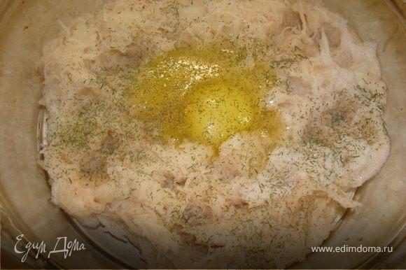 Картофель трем на мелкой терке, но не в пюре. Сливаем образовавшийся картофельный сок. Посолить, добавить майонез, сельдерей и муку. Насчет майонеза не сомневайтесь, кладите, я пробовала без него, со сметаной, но эффект не тот, кляр получился недостаточно пышным и мягким(((