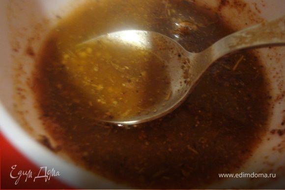 Смешаем кумин, куркуму, кориандр и сухую горчицу, добавим капельку воды - что бы получилась пастообразная масса.