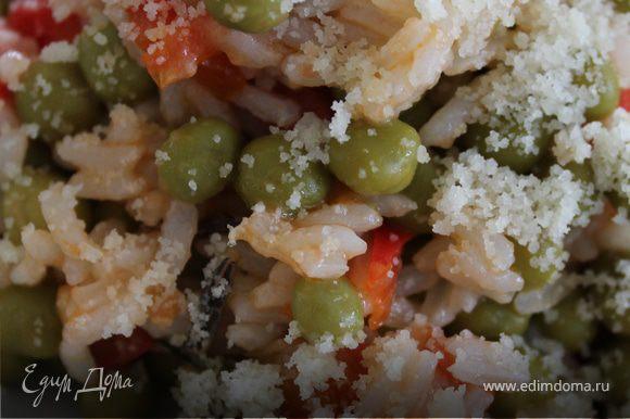 Готовый рис отправляем на сковородку к овощам и добавляем горошек. Перемешиваем. Все готово! При подаче обильно посыпать пармезаном.