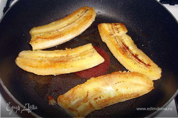 Бананы разрезать и обжарить на сливочном масле.