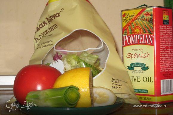 соберем наш салатик: смесь салатов, томаты, лимонный сок, лук порей