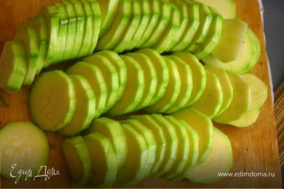 Цуккини помыть, снять тонкий слой кожуры, нарезать тонкими кружками.