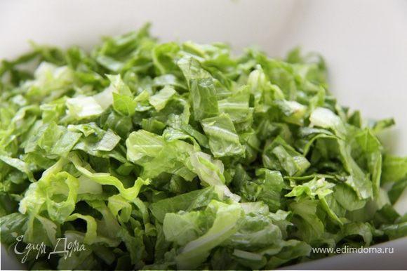1. Нарезать мелко листья салата, как на фото.