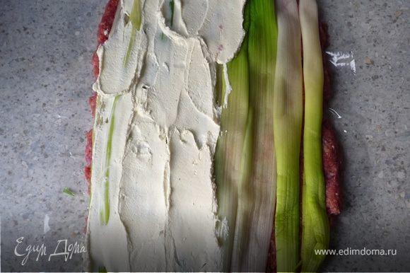 Смешать сливочный сыр, молоко, соль, перец и намазать эту массу сверху на лук-порей.