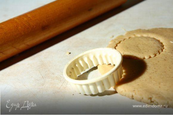 Смешать муку, специи, соду,отставить. Сливочное масло взбить с сахаром добела. К смеси добавить муку и мед. Замесить тесто, завернуть в пищевую пленку и убрать в холодильник на 1 час.