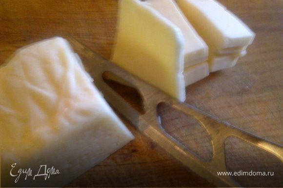 Моццареллу нарезать ножом для сыра пластинками.