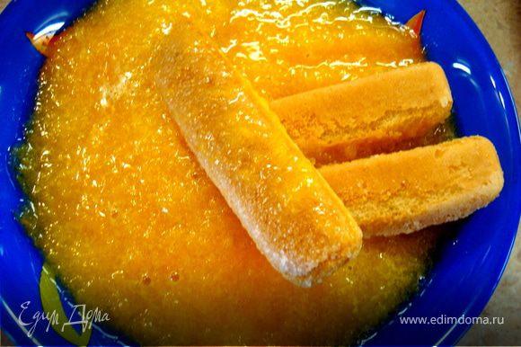 Каждую палочку савоярди поломать пополам, окунуть в персиковое пюре…