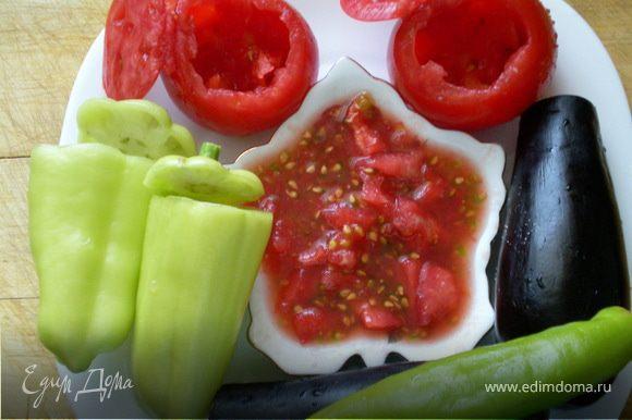 Подготовленные , очищенные овощи
