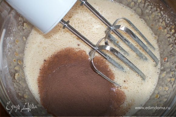 В отдельной посуде взбить яйца, добавить сахар , измельченные продукты,какао,специи и крахмал .