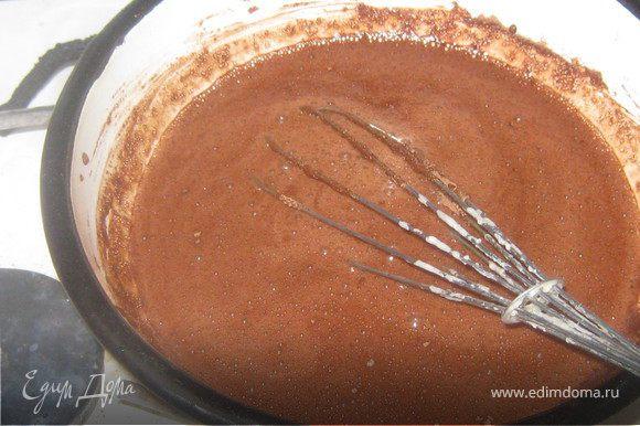 Приготовление шоколада: 100 гр. молока, 100 гр. воды и упаковка какао.Поставить топиться, постоянно помешивая.....