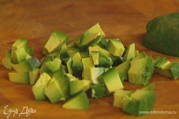 Авокадо почистить и, удалив косточку, нарезать кубиками, затем сбрызнуть соком лайма.