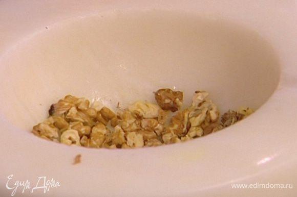 Грецкие орехи слегка измельчить.