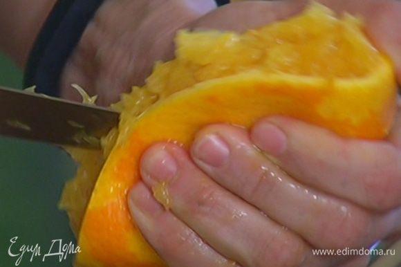 Из апельсина отжать сок.