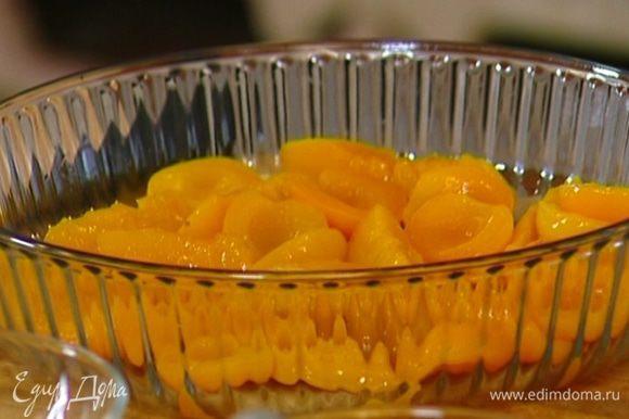 Абрикосы разрезать пополам и отправить к персикам.