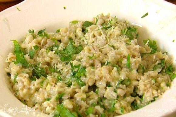 Выложить кашу в тарелку, посыпать натертым сыром и украсить оставшейся зеленью.