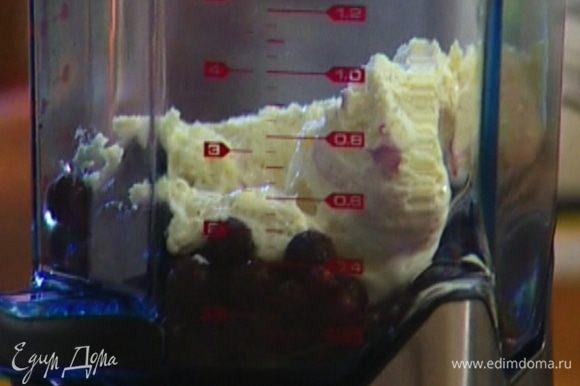 Черную смородину, мороженое и йогурт поместить в блендер, добавить апельсиновый экстракт и взбить.