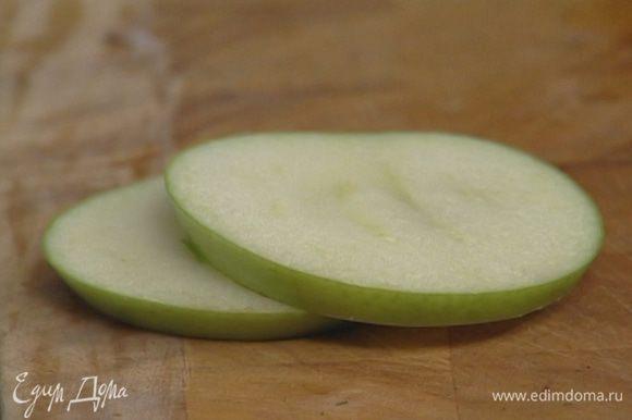 Яблоки нарезать кружками толщиной 5 мм. Ложкой выложить 1−2 ст. ложки селедочной массы на один кружок яблока, сверху накрыть другим кружком яблока.