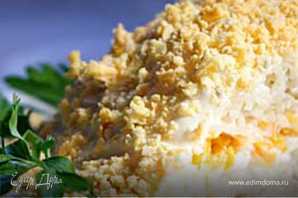 картофель яйца морковь грудинку отварить почистить