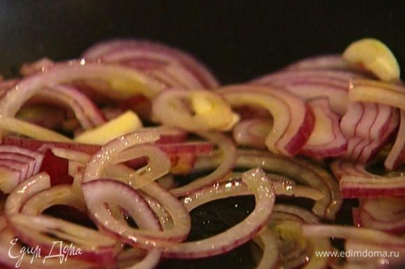 Разогреть в сковороде оливковое масло и слегка прогреть лук и чеснок.