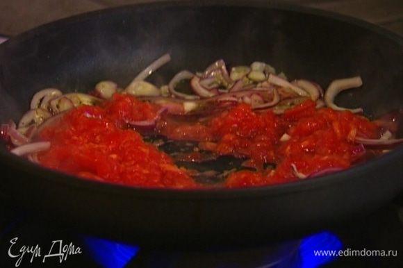 Добавить натертый помидор вместе с соком и продолжать прогревать все на небольшом огне.