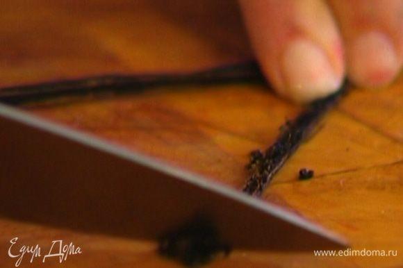 Стручок ванили разрезать вдоль, вынуть зерна и добавить их к рису.