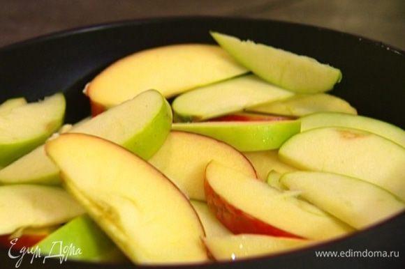 Разогреть в сковороде сливочное масло и прогревать яблоки на небольшом огне.