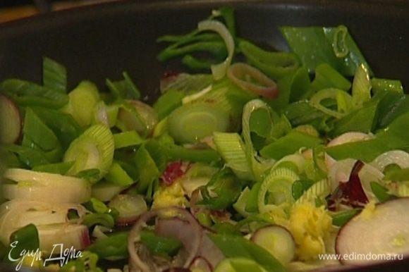 Разогреть в большой сковороде 2−3 ст. ложки оливкового масла и прогреть лук и имбирь на медленном огне.