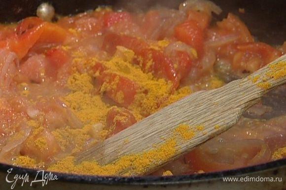 Приготовить соус: разогреть в сковороде оливковое масло и обжарить лук с чесноком до прозрачности, затем добавить нарезанные кубиками помидоры вместе с соком, сладкий перец, куркуму, тмин, сахар и соль и тушить до получения густого соуса.