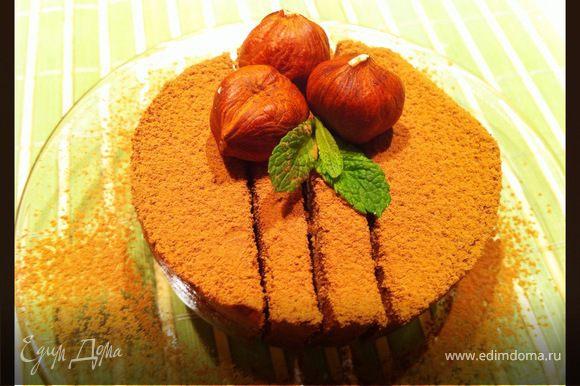 а можно украсить просто какао и цельными орешками...тоже очень вкусно!