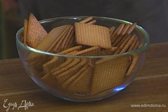 Печенье измельчить в крошку в блендере или в пластиковом пакете скалкой.