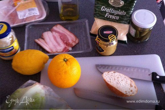 многие меня осудят за неправильность приготовления, но для меня этот вкус стал идеальным. для меня цезарь - это не оливье, в которое можно добавить, что угодно! итак, начнем!